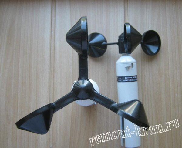 Датчик скорости ветра ДСВ-2М