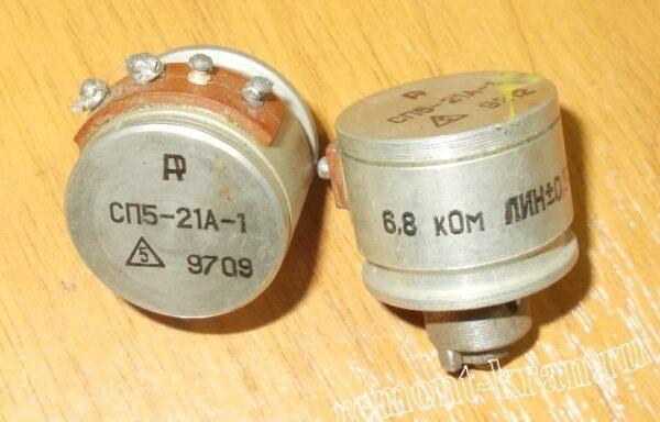 Резистор СП5-21А-1 Вт-6,8 кОм±10%