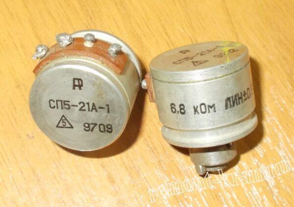 Резистор-СП5-21А-1-Вт-6,8