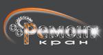 Remont-Kran.ru